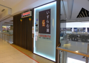 Isuramuya Japanese Restaurant & Market Place