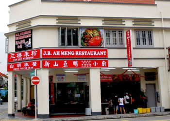 JB Ah Meng Restaurant