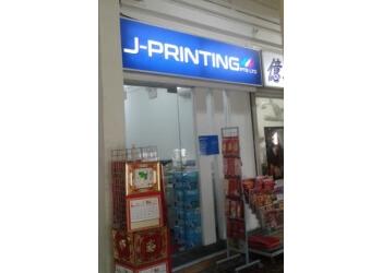 J Printing Pte. Ltd