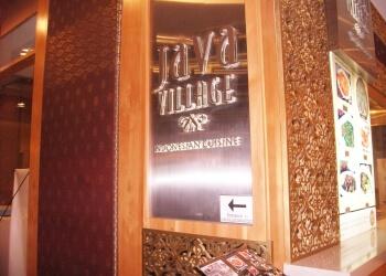Java Village