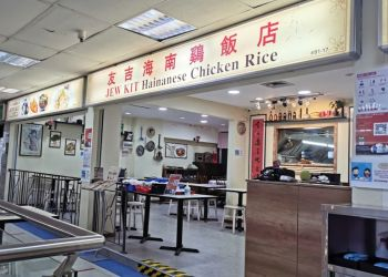 Jew Kit Hainanese Chicken Rice