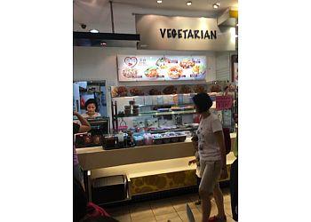 Ji Ling Vegetarian