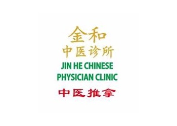 Jin He Chinese Physician