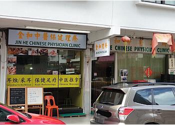 Jin He Chinese Physician Clinic