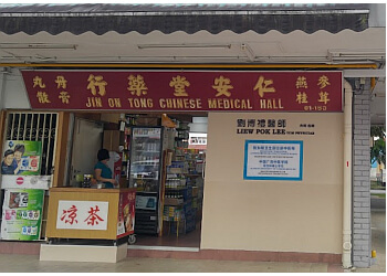 Jin On Tong Chinese Medical Hall