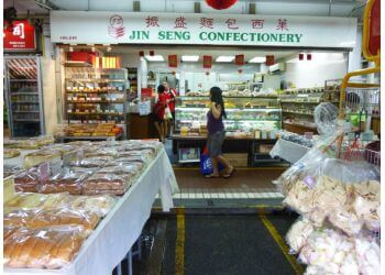 Jin Seng Confectionery