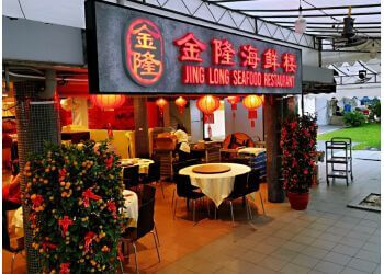 Jing Long Seafood Restaurant