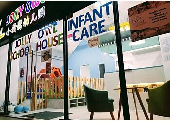 Jolly Owl School House