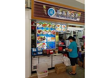 Jun Yuan House Of Fish