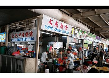 Jurong West 505 Market