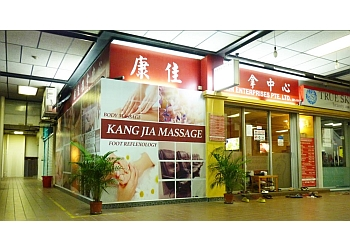 KANG JIA MASSAGE