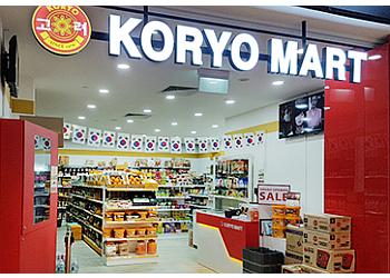 KORYO MART