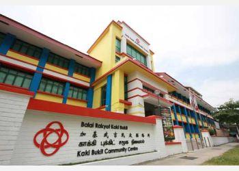 Kaki Bukit Community Centre