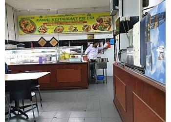 Kamal restaurant pte ltd