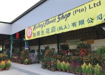Katong Flower Shop (Pte) Ltd