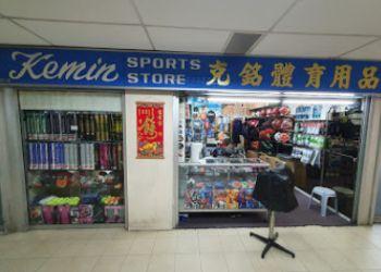 Kemin Sports Store