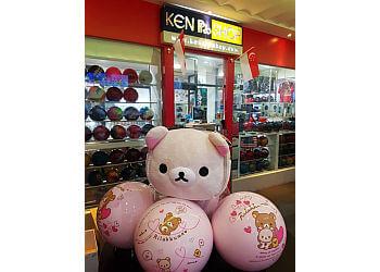 Ken Pro Shop