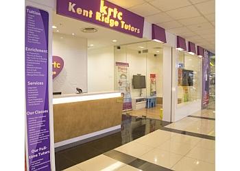 Kent Ridge Education