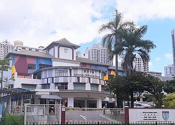 Kheng Cheng School