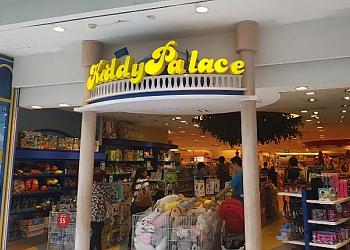 Kiddy Palace Pte. Ltd-Jurong West