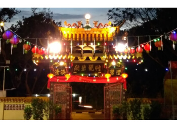 Kiew Lee Tong Temple