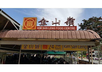 Kim San Leng Food Centre