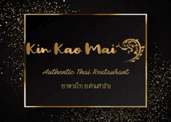 Kin Kao Mai