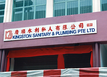 Kingston Sanitary & Plumbing Pte Ltd.