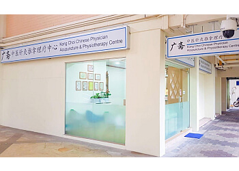 Kong Choi Chinese Physician Acupuncture & Physiotherapy Centre