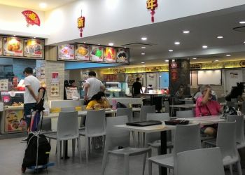 Koufu Food Court