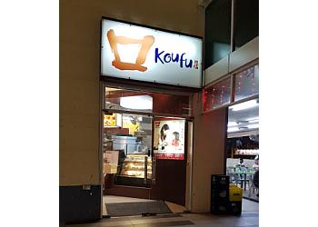 Koufu - Sembawang Mart