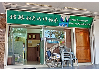 Kwelin Acupuncture Clinic And Medical Hall Pte Ltd