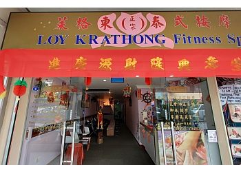 LOY KRATHONG FITNESS SPA PTE LTD