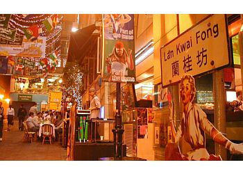 Lan Kwai Fong Food Mall
