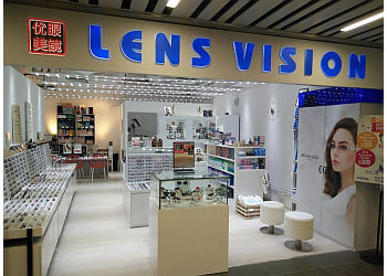 Lens Vision (Optical City Pte Ltd)