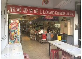 Li Li Xiang Chinese Cuisine