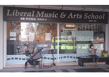 Liberal Music & Arts School