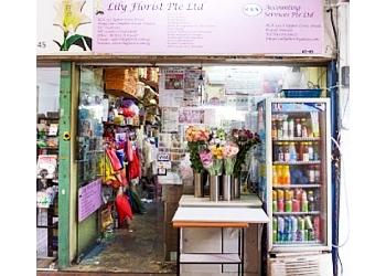 Lily Florist Pte Ltd.