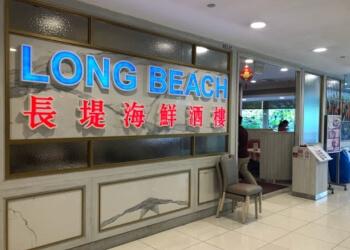 Long Beach Seafood Restaurant IMM