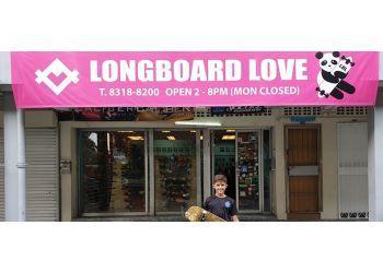 Longboard Love
