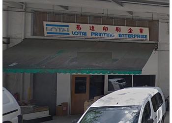 Lotai Printing Pte. Ltd.