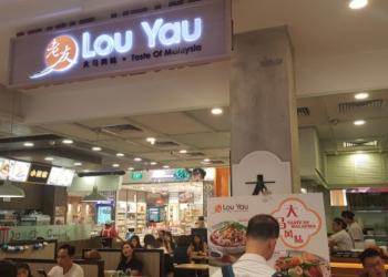 Lou Yau