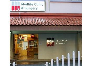 MEDLIFE CLINIC & SURGERY