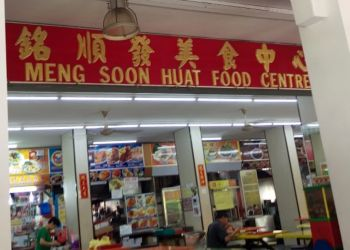 MENG SOON HUAT FOOD CENTRE