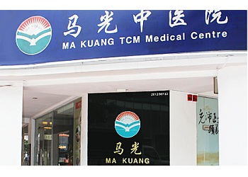 Ma Kuang Chinese Medicine & Research Centre Pte Ltd