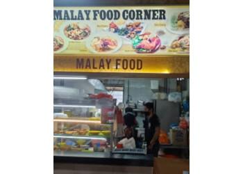 Malay Food Corner