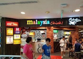 Malaysia Chiak @ West Mall
