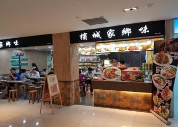 Malaysian Foods Stall