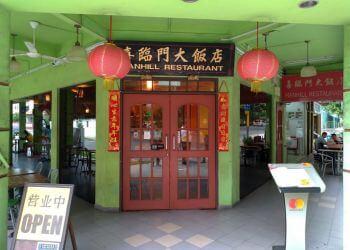 Manhill Restaurant