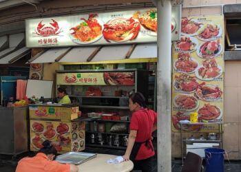 Master Crab Seafood Restaurant
